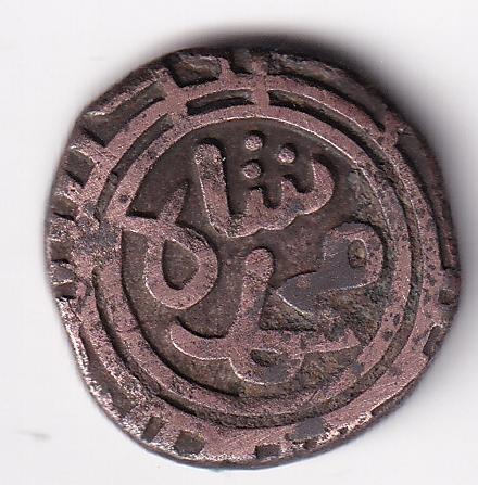 """DELHI SULTANATE – 2 Gani """"Mohd II Khilji"""" AD-1296-1316 Rare (2276)"""