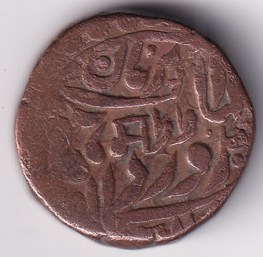 JODHPUR Antique 1/4 Anna Edward VII (Sardar Singh) AD-1901 Rare (2564)