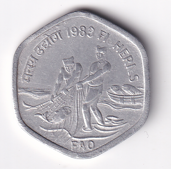 """INDIA – Commemo. 20 Paise """"Fisheries"""" 1983 XF (0503)"""