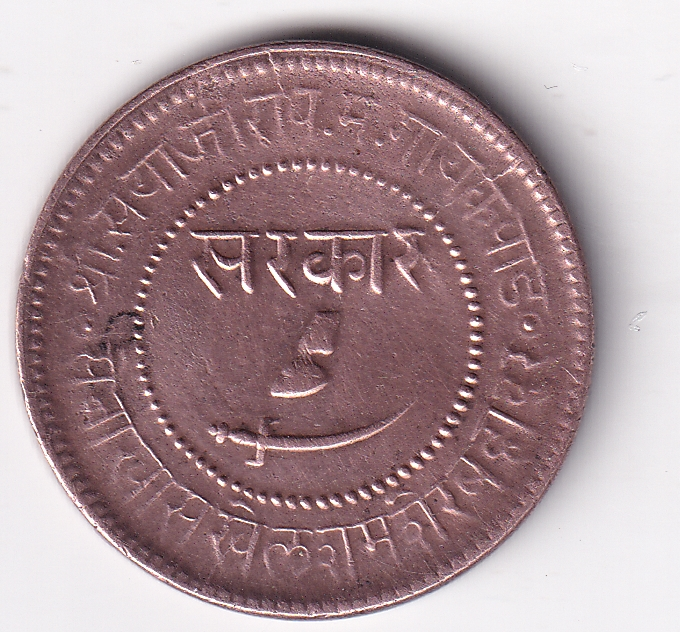 """BARODA – Antique 1 Paisa """"Sayaji Rao Gaekwad"""" AD-1893 UNC (0983)"""