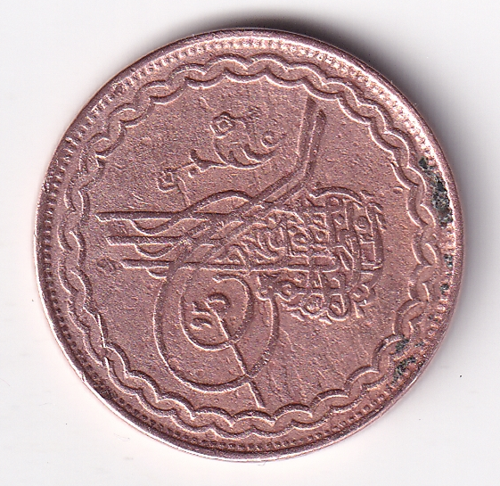 "HYDERABAD State – Antique 2 Pai ""Mir Usman Ali"" AD-1912 XF (1259)"