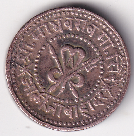 "GWALIOR State – Antique Pav Anna ""Cobra n Trishul"" AD-1901 UNC Rare (1366)"
