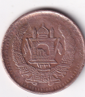 """AFGHANISTAN – 25 PUL """"Muhammed Zanir Shah"""" AD-1951 V.F. Rare (0863)"""