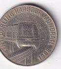 AUSTRALIA – Token TNT Darling Harbour Mono Rail-1988 XF Rare (2552)