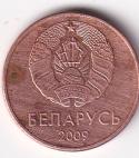 "BELARUS – 1 Kopek ""National Ornament"" 2009 UNC Mint (1288)"