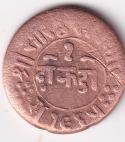 """JUNAGADH Antique 1-Dokdo """"Rasul Mohd Khan"""" AD-1909 Rare (1289)"""