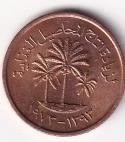 "U.A.E. – Commemo. 1 Fils ""Date Palms"" 1973 UNC Mint (2386)"