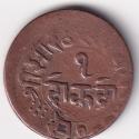 """JUNAGADH Antique 1-Dokdo """"Rasul Mohd Khan"""" AD-1909 Rare (0652)"""