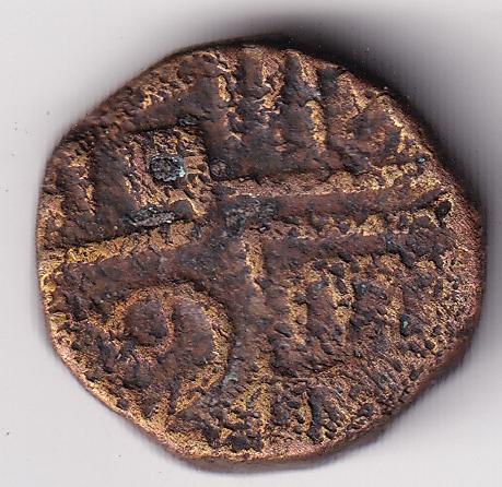 NAWANAGAR – Muzaffarshah III – One Dokdo AD-1569-93 Rare (2410)