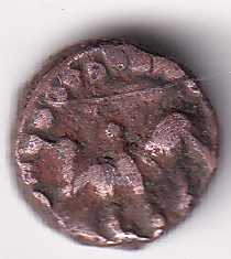 "Dynasty NAGAS of Padmavati (Gwalior): ""Humped Bull"" AD 200-340 Rare (2962)"