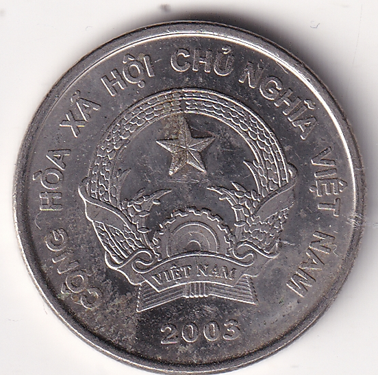 "VIETNAM – 200 Dong ""Coat of Arms"" 2003 BUNC (1172)"