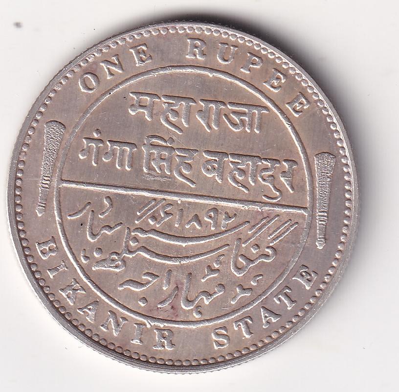 "BIKANER State – One Rupee ""Victoria (Ganga Singh) AD-1892-97 Full Silver UNC Rare (0243)"
