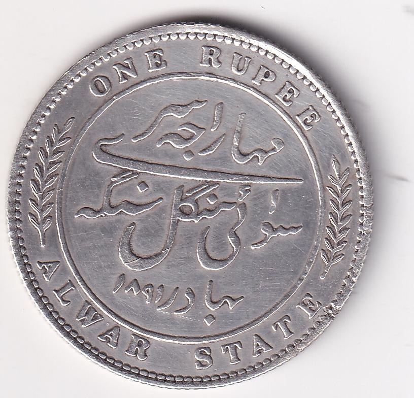 ALWAR State: Antique 1 Rupee Victoria (Mangal Singh) Silver AD-1891 Like UNC Rarest (0569)