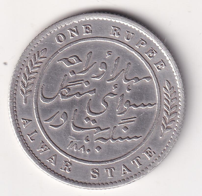 ALWAR State: Antique 1 Rupee Victoria (Mangal Singh) Silver AD-1877-82 like UNC Rarest (0579)